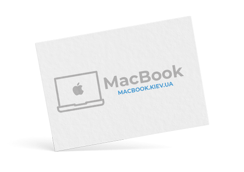 MacBook Київ