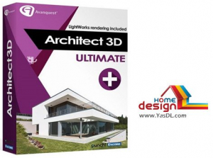 Avanquest-Architect-3D-Ultimate
