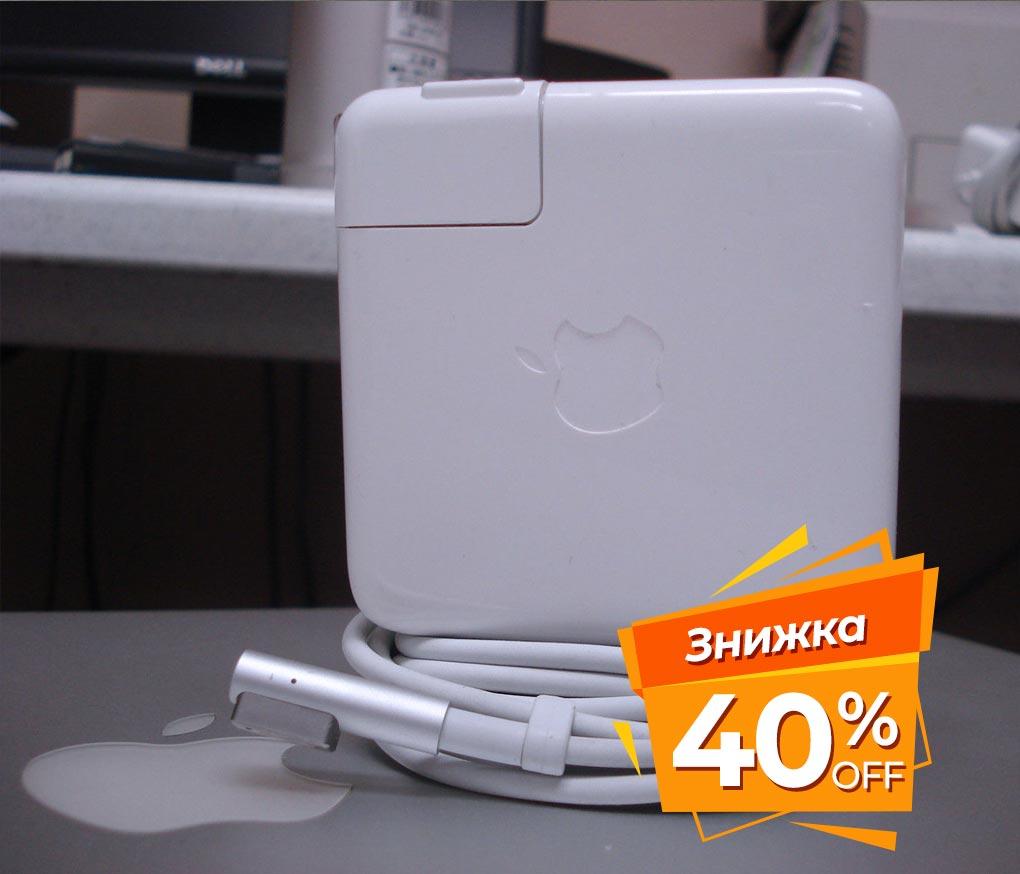 Б/У оригінальна зарядка Apple MagSafe 1 Power Adapter 60W