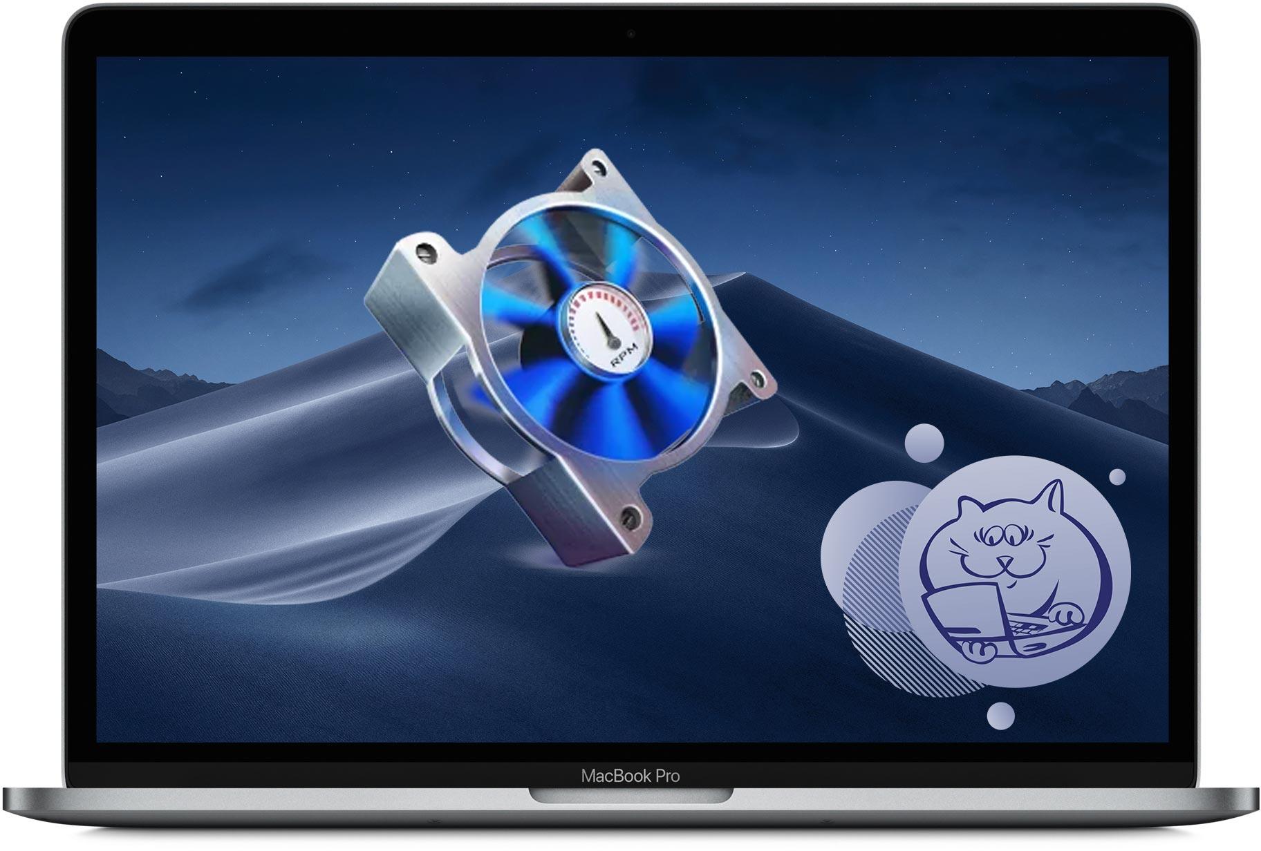 mac fan control навіщо