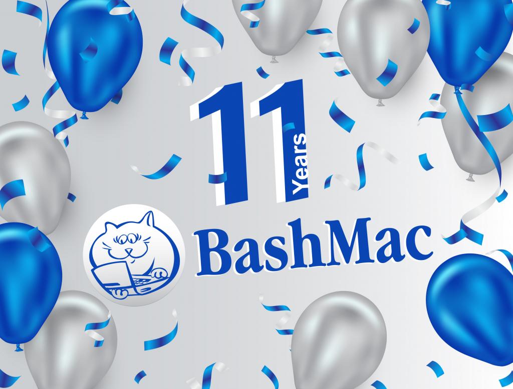 Сервісу Apple BashMac 11-ть років!