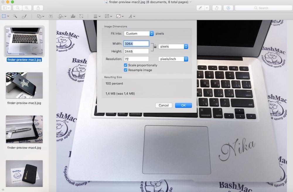 Обробка зображень у програмі Оглядач Мак