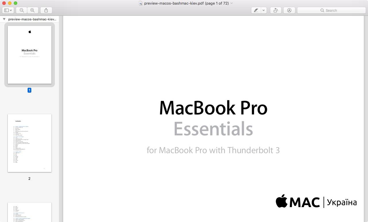 Робота з PDF файлами через Preview Mac