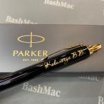Parker IM Black