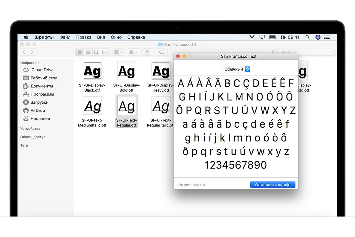 Інструкція по встановленню шрифту на Mac