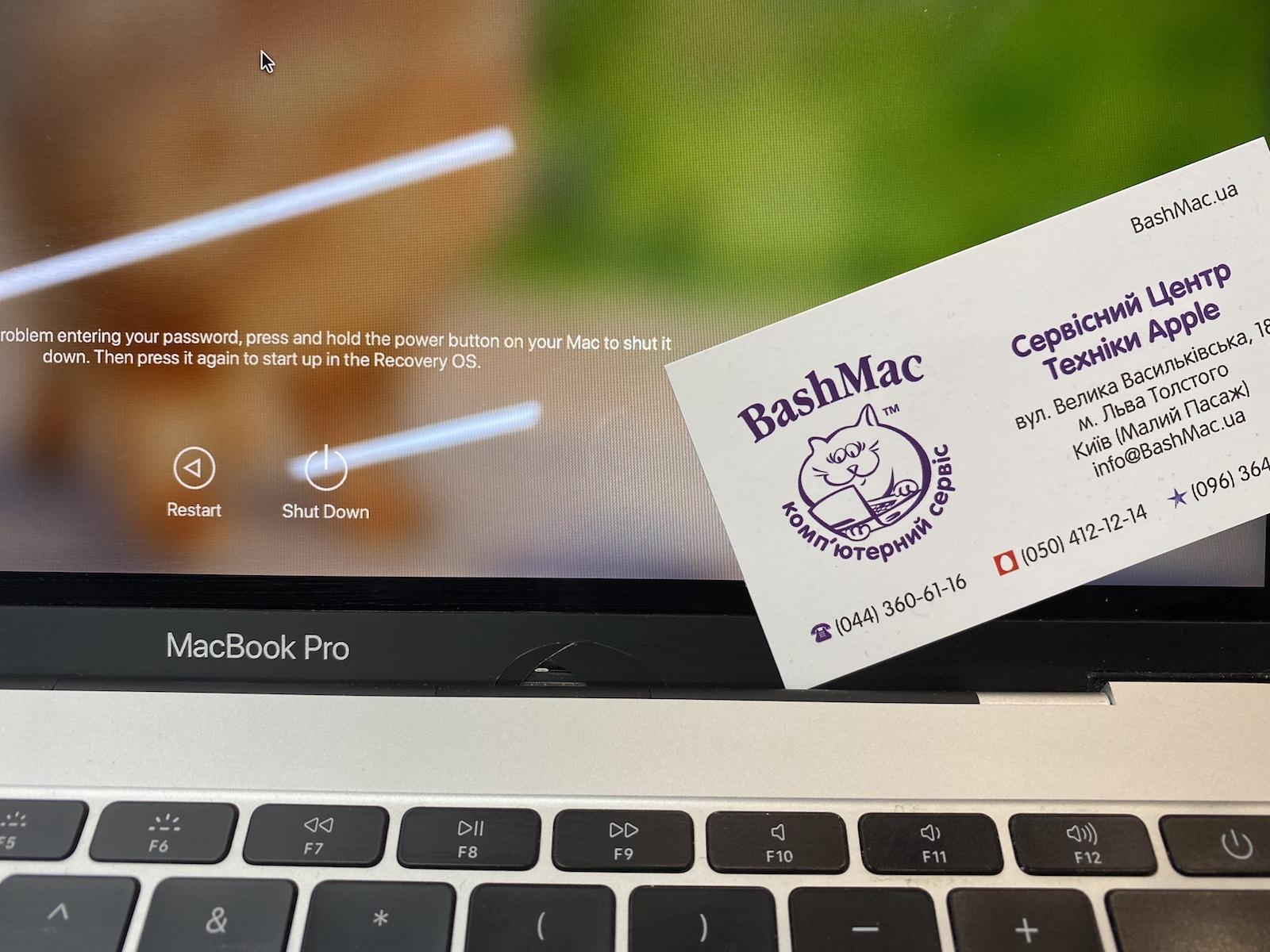 Заміна пластику під дисплеєм MacBook