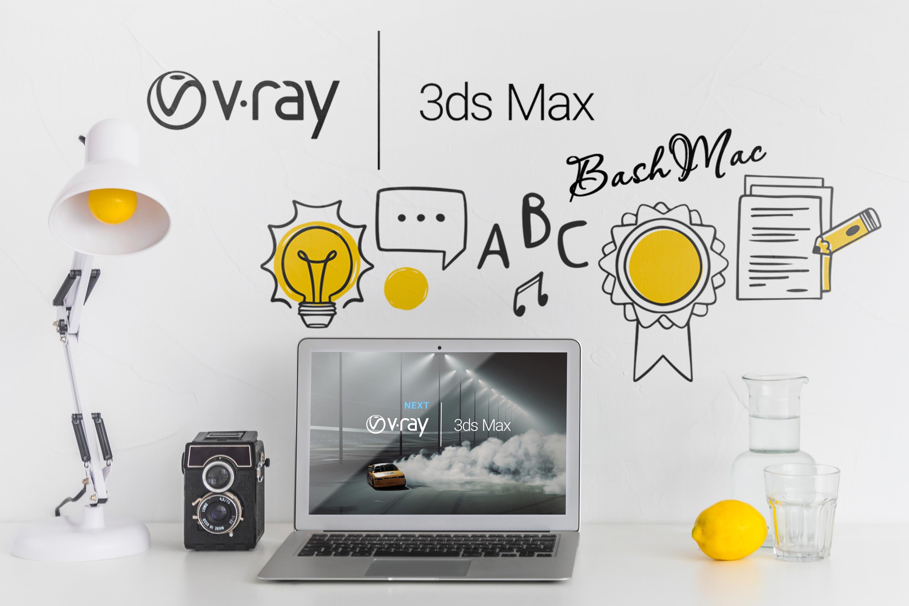 Встановлення та оновлення 3ds Max на Mac