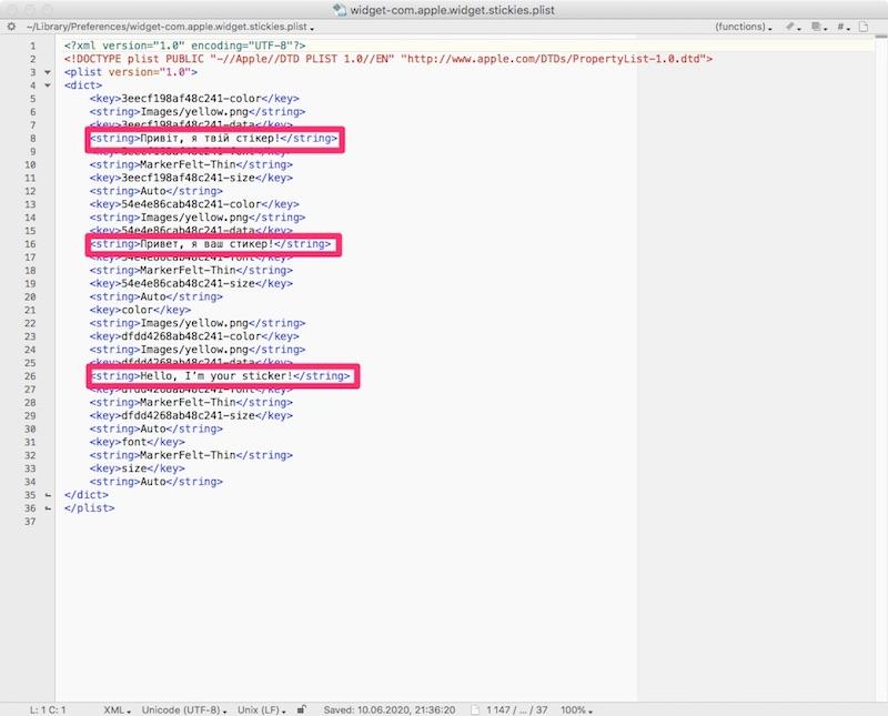 Відновлення стікерів у macOS Cataina