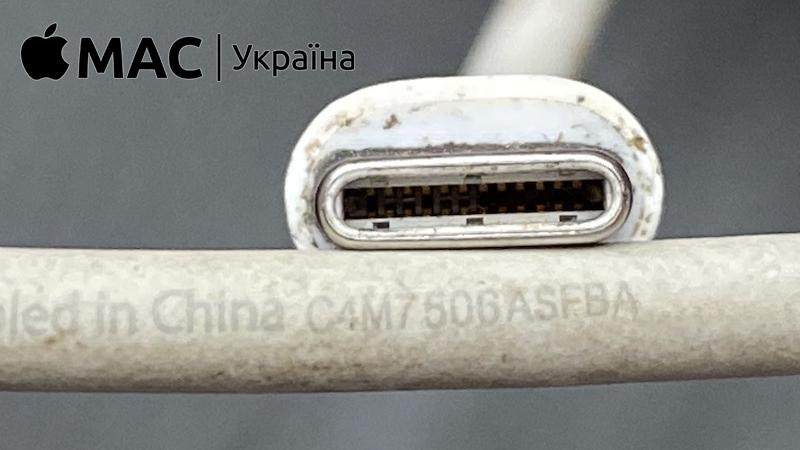 Як підібрати кабель для зарядки Макбук Про?