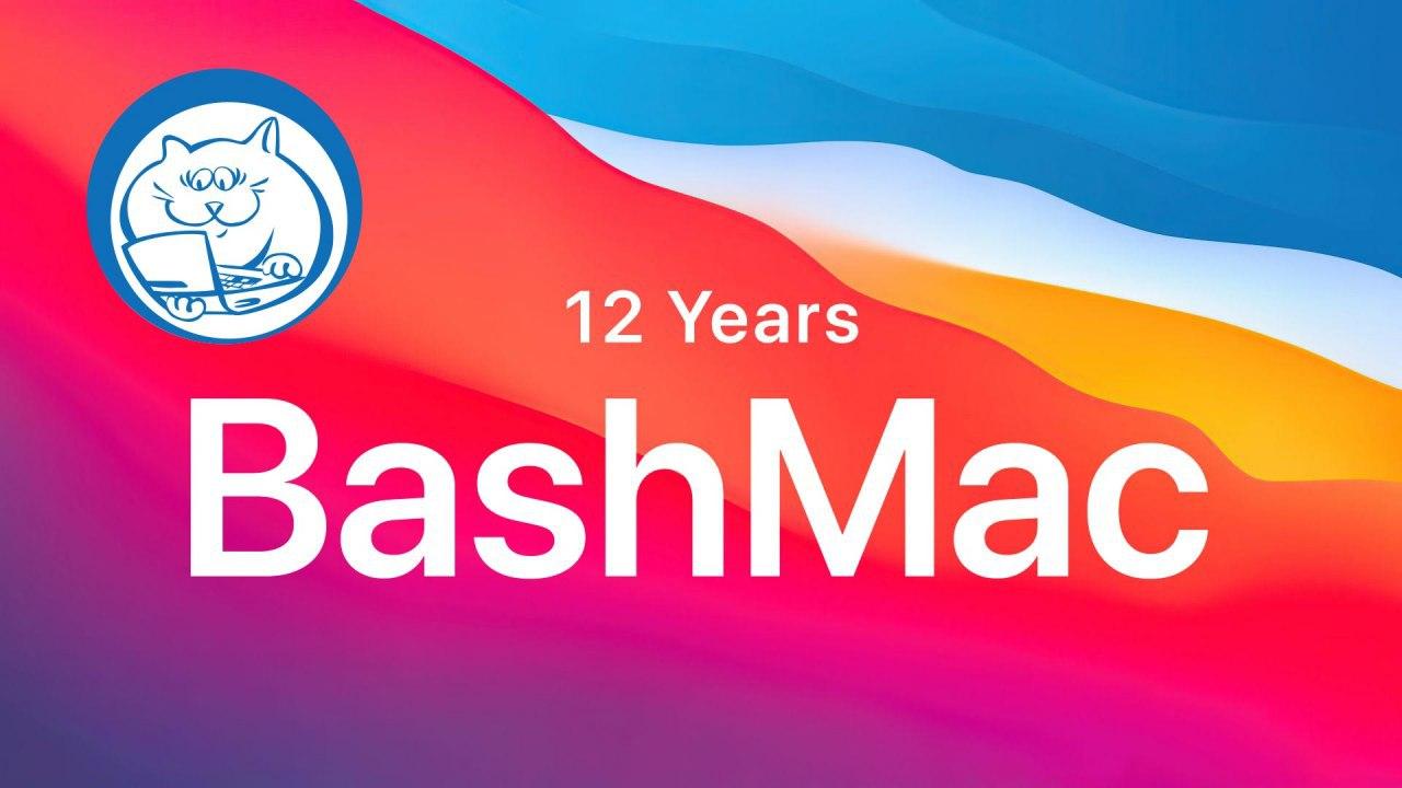 12 років сервісу BashMac