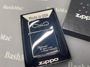 лазерне гравіювання Zippo на 14 лютого