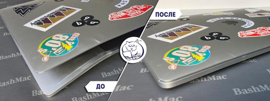 Рихтування корпусу Macbook у Києві